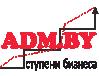 adm.by — аутсорсинг продаж